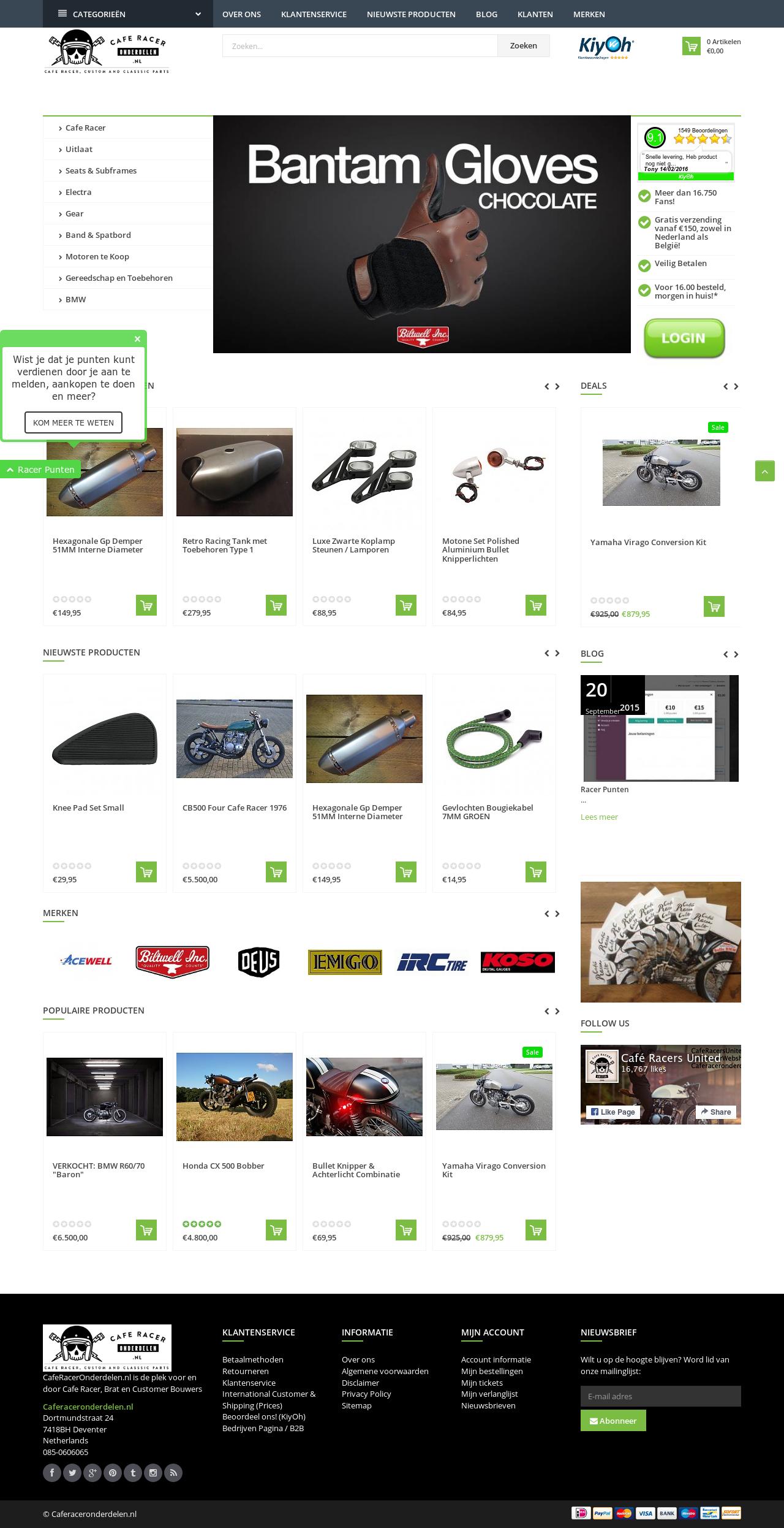 caferaceronderdelen.nl | de cafe racer webshop voor cafe racer
